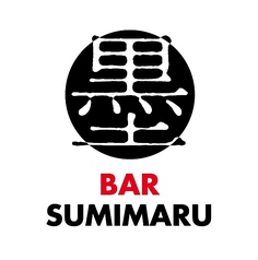 BAR SUMIMARUの写真