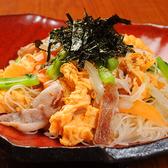 やまと庵 近鉄奈良駅前店のおすすめ料理2