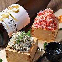 日本酒によく合う『肴』