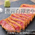 まんてんふぁ~むのおすすめ料理1