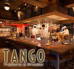 トラットリア TANGO タンゴの写真
