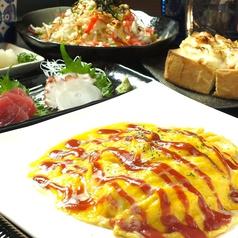 Food Bar Casaのおすすめ料理1