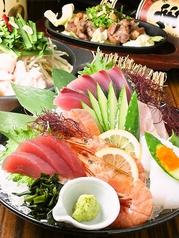 あきんど 仏生山のおすすめ料理1