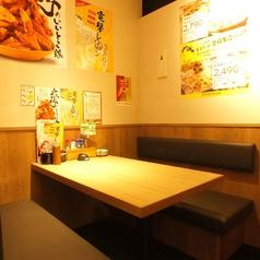 【大井町】広い空間でのテーブル席★各種宴会に合わせてお席をご用意致します!<焼き鳥/居酒屋/宴会>
