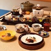 四季の味 ちひろ 和歌山のおすすめ料理2