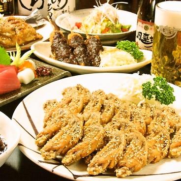 風来坊 千種店のおすすめ料理1