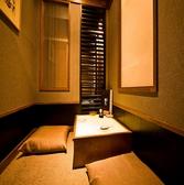 博多明太子やもつ鍋、海ぶどうなど、九州・沖縄の本格名物料理がお手頃価格で楽しめる居酒屋。2名様~50名様まで大小様々な個室を完備。ご宴会向けコース全8品3500円よりご用意しております。