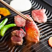 ほむら庵 池袋東口店のおすすめ料理3
