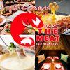 Bistro The Meat 池袋東口本店
