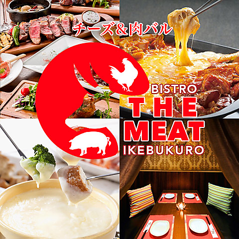 Bistro The Meat 池袋東口店