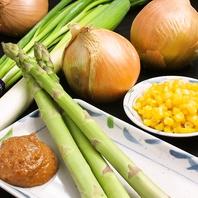 ◆北海道由来を追求する厳選食材◆