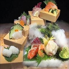 食材創肴 ひのえのおすすめ料理1
