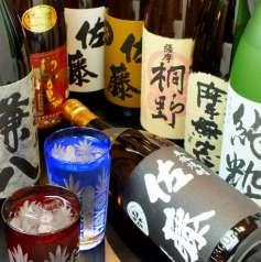 九州料理 加津佐の特集写真