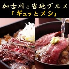 創作酒房 駄駄 ダダのおすすめ料理1