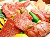 焼肉市場 本城店のおすすめ料理3