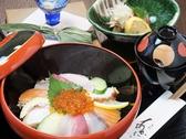 旬彩 あかぎのおすすめ料理2