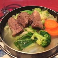 フランス家庭料理 ポトフ 牛肉と野菜のスープ煮