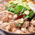 九州だんじ なんば店のおすすめ料理1