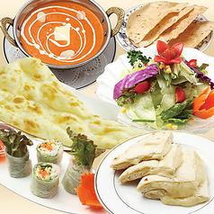 ASIAN DINING SUNRISE サンライズ 木場店の特集写真