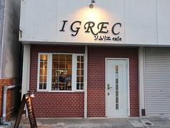 ソムリエ cafe イグレック IGRECの写真