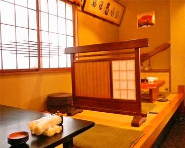 寿し料理 花田 石和温泉の雰囲気1