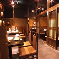2~45名様迄OKの大小個室、くつろぎの空間で九州料理を