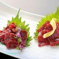 【肉のこだわり(馬)】熊本千興ファーム直送馬肉