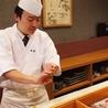 本格寿司 すしの山留 緑が丘店のおすすめポイント2