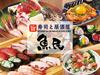 魚民 京都中央口駅前店