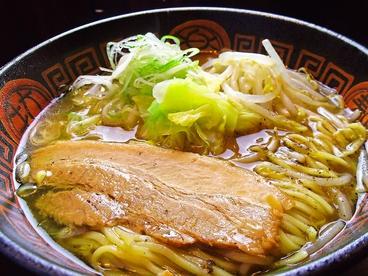 王龍ラーメン 丸亀本店のおすすめ料理1