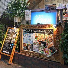 JR町田駅徒歩3分。地下1階にあるお店はまさに隠れ家★