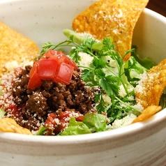 料理メニュー写真メキシカンサラダ