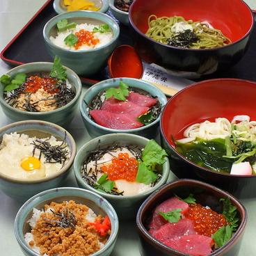 伊志井 鎌倉のおすすめ料理1