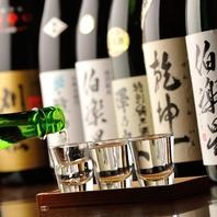 コース[飲放]はなんと地酒もOKの充実内容!