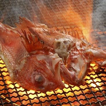 炭火と魚菜 伝助のおすすめ料理1
