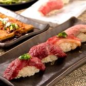 柏 肉寿司の雰囲気2