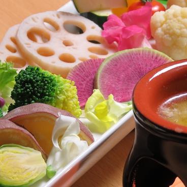 帯屋町 坊乃のおすすめ料理1