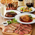 浜松町、大門駅周辺でステーキとワインの飲み会や宴会、ガッツリお肉の女子会、宴会、ソムリエ厳選の特別なワインが飲みたい記念日は是非当店へ♪