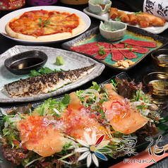DINING 凜花の写真