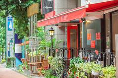 Albida Lounge アルビダラウンジの写真