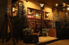 パスタバル スプーニャの写真