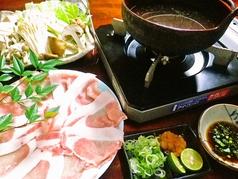 旬味三喜屋のおすすめ料理1