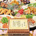 魚民 上井草南口駅前店のおすすめ料理1