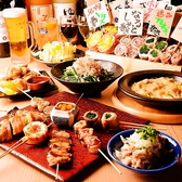 串焼き 野菜巻き工房 ひょーげもんのおすすめ料理2