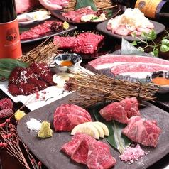 焼肉Lab 梅田店のコース写真