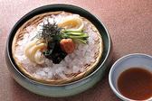 つるとんたん BIS TOKYO 丸の内店のおすすめ料理3