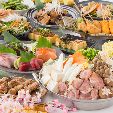 鶏居酒 大船駅前店のおすすめ料理1