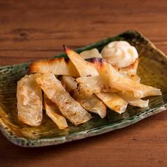 料理メニュー写真■エイヒレ炙り焼き