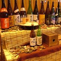 120分単品飲み放題1980円(税込)!