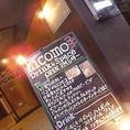 瓦町駅から徒歩1分!ビルの3階に『Licomo』はございます!この看板が目印★